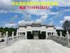 清西陵华龙皇家陵园联系电话,清西陵华龙皇家陵园驱车路线