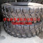 供应工程机械轮胎15.5R25