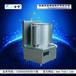 供应东莞方宁单眼电磁煲汤炉商用低汤炉矮仔炉
