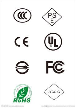 充电宝UL2056认证机构哪家好?充电宝入驻亚马逊平台UL2056