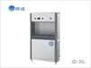品牌济达节能饮水机开水器净水机户外饮水台抚州营销中心