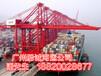 走海运船运日照港到广州港海运集装箱运输