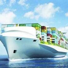 走连云港到广西港海运运输海运代理运输
