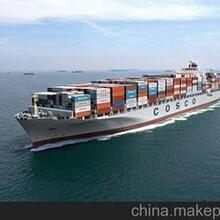 连云港到广州港海运集装箱内贸海运公司