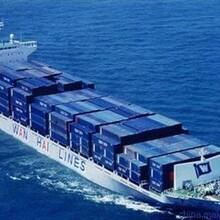 海运费查询,广州到上海,上海到广州,航线查询