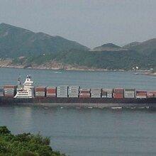 广西梧州到天津海运物流海运代理