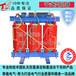 SCB10--315KVA干式变压器生产厂家、泰鑫行业引领者、