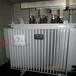 泰鑫S13油变油浸式变压器厂家