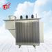 油浸式变压器,油浸式变压器厂家,油浸式变压器供应商