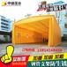 南京可廠家隨意訂制移動雨棚大型室外活動帳篷推拉式帳篷伸縮推拉雨棚訂制