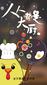 郑州网站建设,郑州网站制作,郑州网页设计