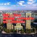 中大资管招商代理——西藏地区