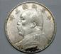 成都古钱币专业鉴定机构估价交易市场