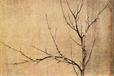 成都崇州古代國畫鑒定交易