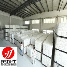 碳酸錳(飼料級)
