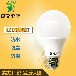 威湖LED球泡灯7W