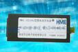 华迈电池充电器_行业低价_优越品质