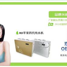 深圳市纯净源净水器图片