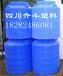 内江塑料水桶2吨厂家不二之选
