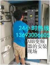 西门子变频器维修,ABB变频器维修,富士变频器维修,欧姆龙变频器维修