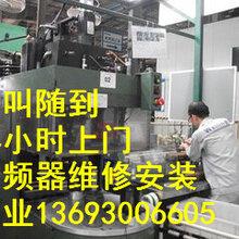 北京朝陽電機水泵控制柜變頻器維修中心