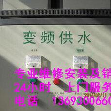 水泵变频器维修,通用型变频器维修,专业维修变频器,变频器维修公司