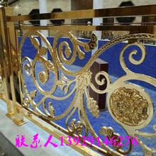 金色铜欧式楼梯栏杆图片