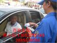 供应上海停车场简易操作收费机/刷卡机;智能停车收费机/系统--厂家直销