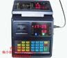 供应天津饭堂IC卡收费机、食堂刷卡机、食堂刷卡用餐机、IC卡售饭机--厂家直销