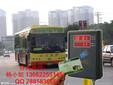 深圳卡联--供应上海车载收费机公交车IC卡收费机,车载打卡收费机,车载打卡收费系统技术具备高保密性和安全性特点