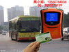 零售批发海南省公交收费二维码支付、公交微信收费机、支付宝刷卡机、城市微信巴士收费机