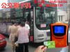 供应厦门9公交收款机99公交车刷卡机999公交车打卡机9999语音公交收费机