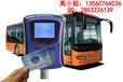 深圳卡聯---供應烏魯木齊公交手持收費機英文公交刷卡機IC卡公交收費機IC卡公交刷卡機