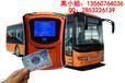 供应山东小区巴士收费机-城市巴士收费机-校园巴士收费机车载机