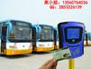 供应浙江公交车收费系统,公交车ic卡收费机,公交车ic收费系统,巴士收费机--厂家直销