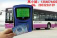 出售宁波IC卡企业巴士打卡售票机\IC卡企业巴士感卡收费机\IC卡企业巴士感应卡打卡机