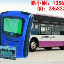 观光车收费系统-旅游巴士刷卡机-通勤车刷卡系统-企业班车管理系统
