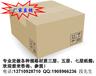 K333K信合纸品纸箱纸板瓦楞纸