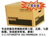 H333H、各种规格材质纸箱