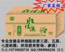 H747T、各种规格材质纸箱