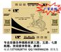 Q888P纸重220g.140g.140g.140g.200g,可定制