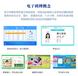 鑫飛智顯廠家直銷15.6寸高清液晶顯示屏智慧校園管理智能電子班牌