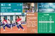 鑫飛智顯廠家直銷21.5寸智能電子班牌助力智慧校園智能管理