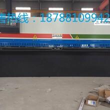 云南昆明4米自动数控剪板机厂家直销图片