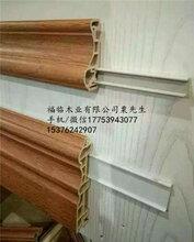 寧波,杭州,紹興,臺州竹木纖維集成墻板uv板廠家圖片