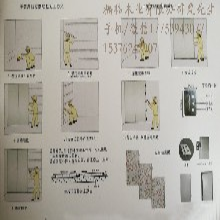 宜春,灌南,赣州竹木纤维集成墙板厂家,生态木长城板图片