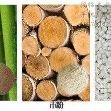 阜阳,淮北,芜湖竹木纤维集成墙板厂家/生态木长城板厂家图片