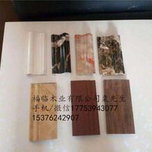 福/臨瀘州平米價格圖片