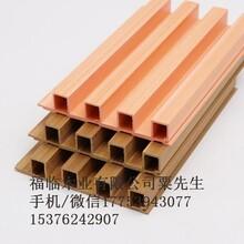 巴彥淖爾竹木纖維集成墻板供貨商圖片