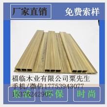 张家口竹木纤维墙裙厂家地址分布图片